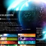 CELESTITE|北見のセレスタイト(天使のガイダンス/ガイアヒーリングセラピー)