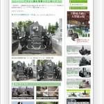 墓石堂北海道 株式会社