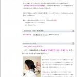 Hair Salon ANDERSEN(アンデルセン美容室)