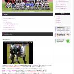 札幌大学アメリカンフットボール部 カブス