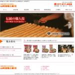 山崎食糧工業