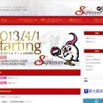 大阪スーペリアーズ公式サイト