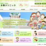 Mizumaki_20130724
