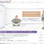 """ボイストレーニング・ボーカルスクール""""minmin"""""""