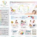 【公式サイト】TCカラーセラピー