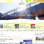 社会福祉法人<br>北海道リハビリー