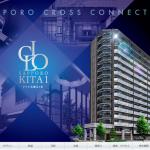 クリオ札幌北1条|札幌新築分譲マンション【iPad専用サイト】