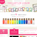 THE GIFT OF COLOR 公式サイト