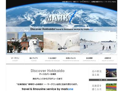 Discover Hokkaido by markone