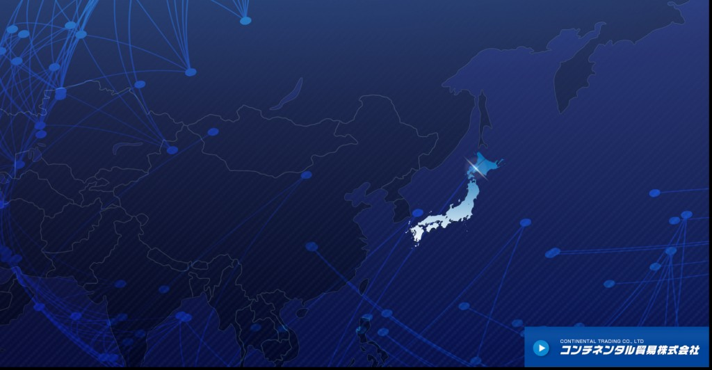 北海道の総貿易商社 コンチネンタル貿易株式会社