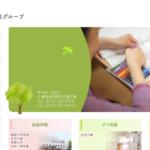 松泉グループ | 社会福祉法人 札幌緑花会